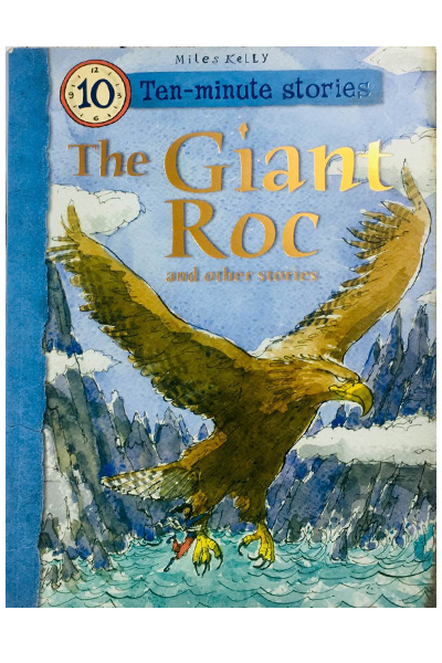 The Giant Roc and Other Stories
