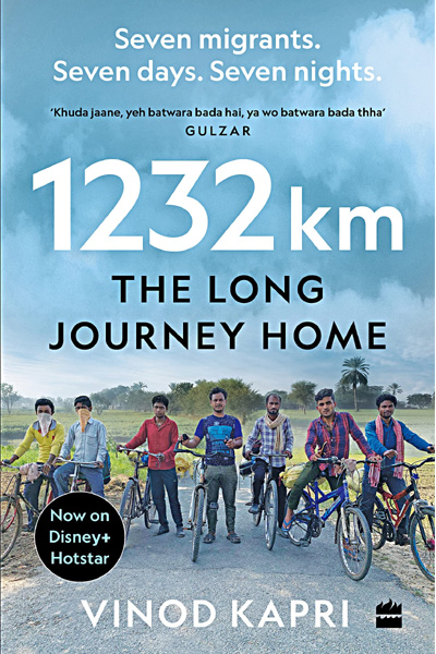 1232 km: The Long Journey Home