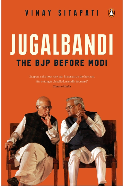 Jugalbandi: The BJP Before Modi