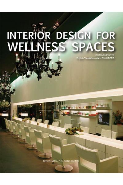 Interior Design for Wellness Spaces