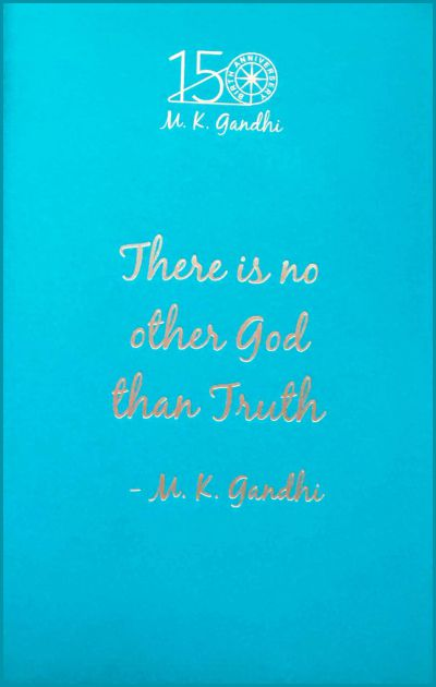 GN: There Is No Other God Than Truth (Different colours)