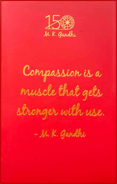 GN: Compassion is a Muscle that gets Stronger with Use (Different colours)