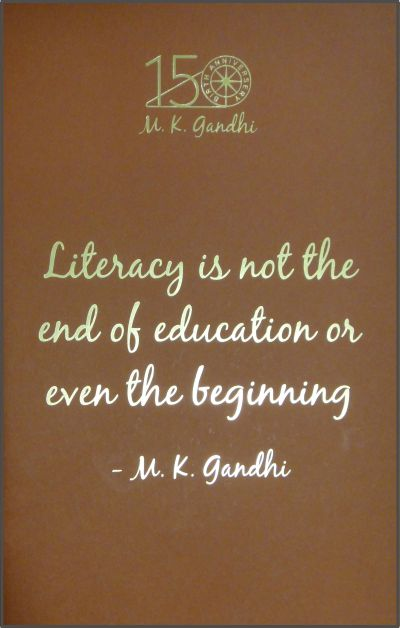 GN: Literacy is not the End of Education or Even the Beginning (Different Colours)