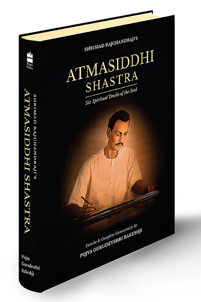 Atmasiddhi Shastra: Six Spiritual Truths of the Soul (Concise & Complete Commentary)
