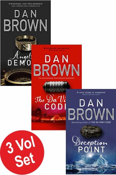Dan Brown Series 1 (3 vol set)