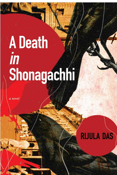 A Death in Shonagachhi